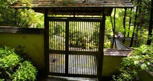 japanische Gartenzäune + - + 10.jpg (600 × 398)