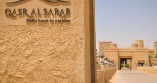 In das leere Viertel: Die Wüstenoase außerhalb von Abu Dhabi