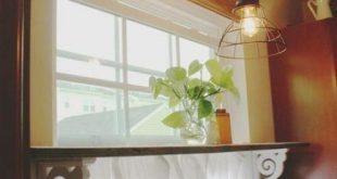 34 Ideen für das Küchenfenster Privacy Ideas Master Bath