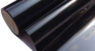 50x 300cm Autoglas VLT 5% 2PLY Auto Auto Haus Kommerzielle dekorative Folie Sichtschutz Fensterfolien von Automobile & Motorräder